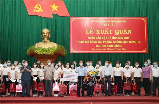 Huong ung Loi keu goi cua Tong Bi thu Nguyen Phu Trong: Doan can bo y te tinh Kon Tum ho tro Binh Duong day lui dich COVID-19 hinh anh 1