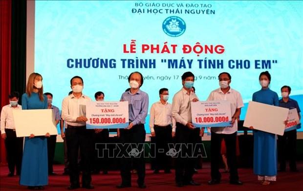 """Dai hoc Thai Nguyen phat dong chuong trinh """"May tinh cho em"""" hinh anh 1"""