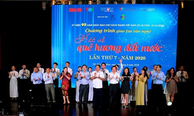 """Dac sac chuong trinh Giao luu van nghe """"Hat ve que huong dat nuoc"""" lan thu 7 nam 2020 hinh anh 20"""