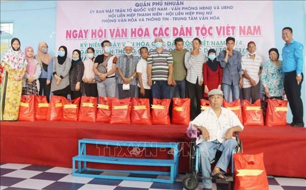 Ngay hoi van hoa cac dan toc Viet Nam tai Thanh pho Ho Chi Minh hinh anh 1