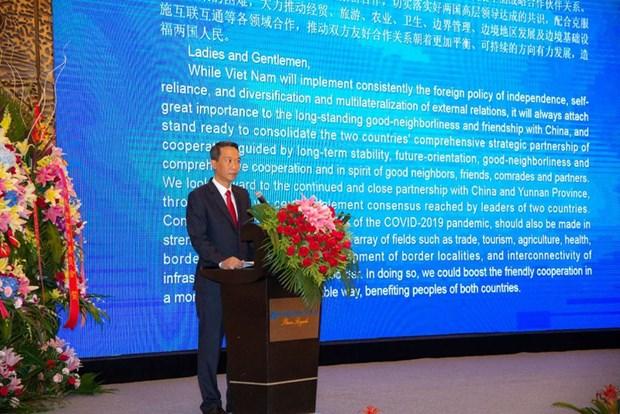 越南驻昆明总领事馆举行九·二国庆75周年纪念活动 hinh anh 1