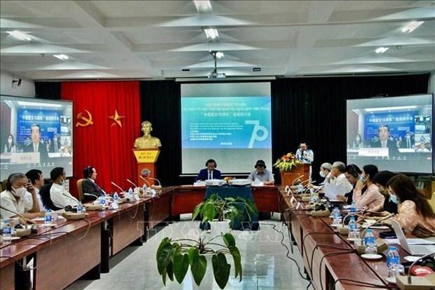 越中建交70周年研讨会以视频形式举行 hinh anh 1