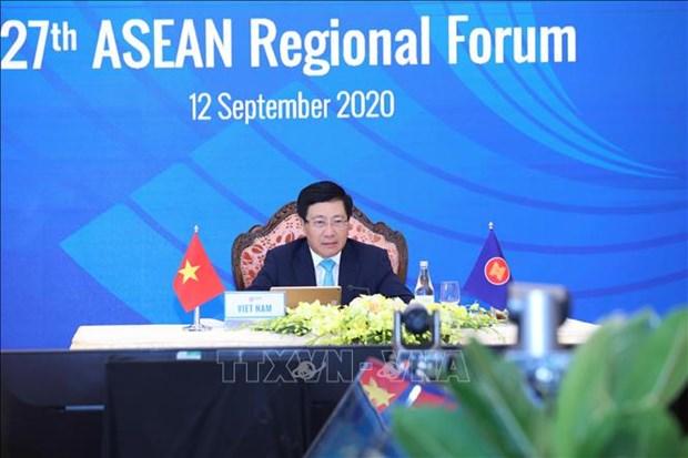 第27届东盟地区论坛召开 发表主席声明 hinh anh 1
