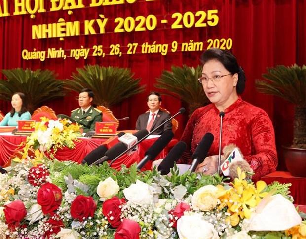 越南国会主席阮氏金银出席越共广宁省第十五次代表大会 hinh anh 1