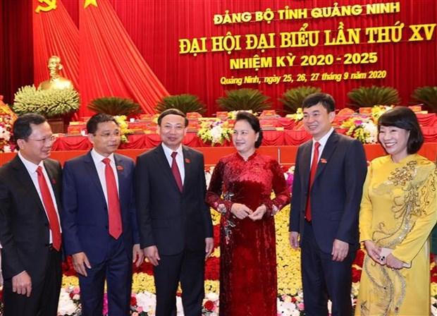 越南国会主席阮氏金银出席越共广宁省第十五次代表大会 hinh anh 2