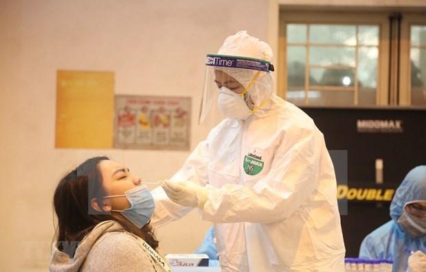 新冠肺炎疫情:越南卫生部发布第32号紧急通知 hinh anh 1