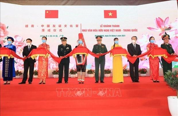 越中第六次边境国防友好交流活动:建设和维护和平、稳定和合作与发展的共同边界线 hinh anh 2