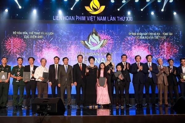 2021年越南电影联欢会将延迟到今年11月份举行 hinh anh 1