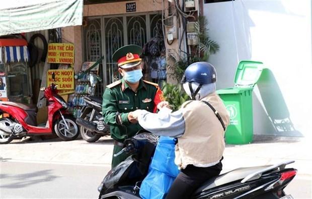 胡志明市拟加强人员出行管控工作 hinh anh 1