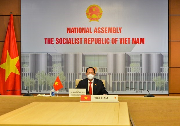 越南出席第18届议会情报与安全论坛 hinh anh 1