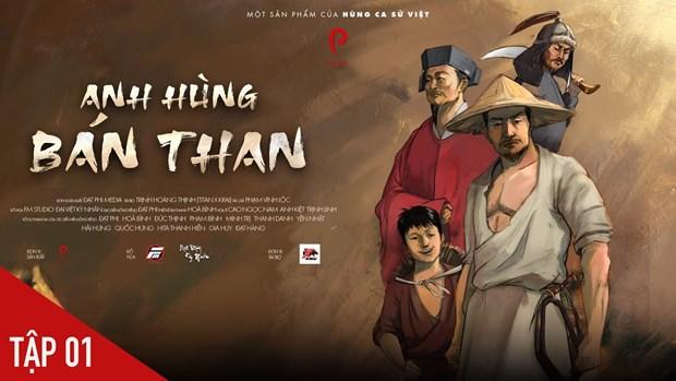 越史雄歌油管频道:向广大人民传播对越南历史的热爱 hinh anh 1