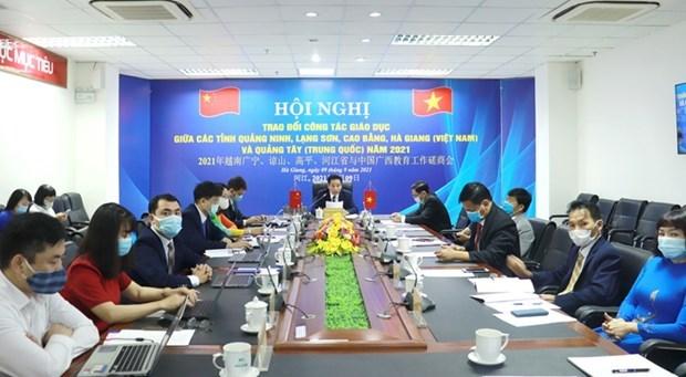 越南边境四省与中国广西加强教育工作交流 hinh anh 1