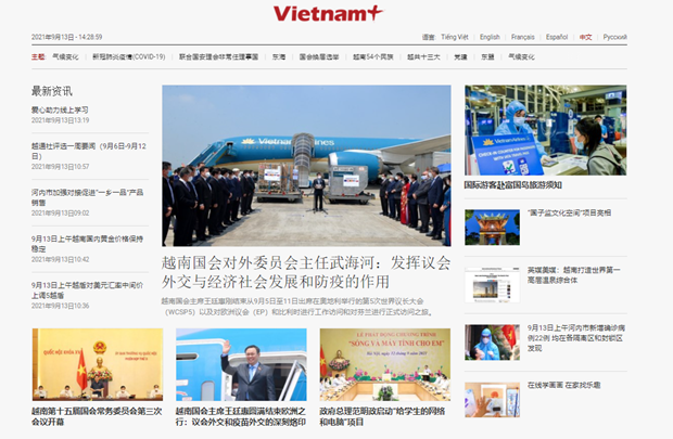 将越通社发展成为国家领先的多媒体新闻通讯社 hinh anh 1
