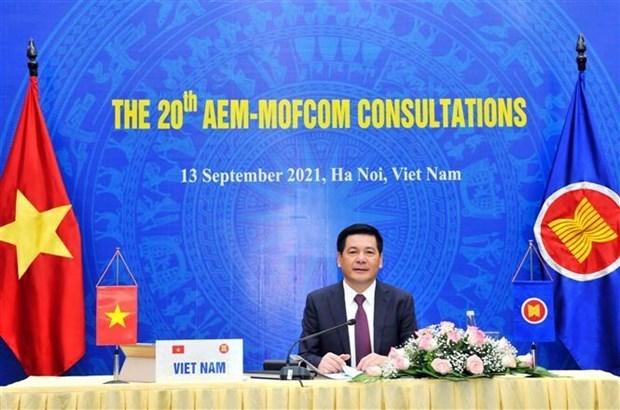 第53届东盟经济部长会议:促进疫情后经济复苏 hinh anh 1