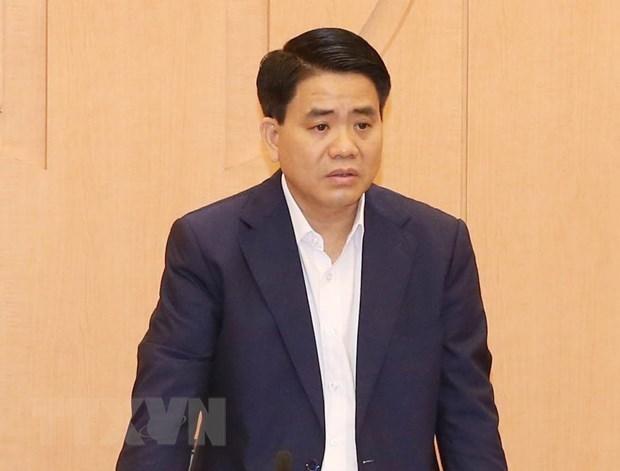 原河内市人民委员会主席阮德钟因涉嫌污水处理制品案被起诉 hinh anh 1